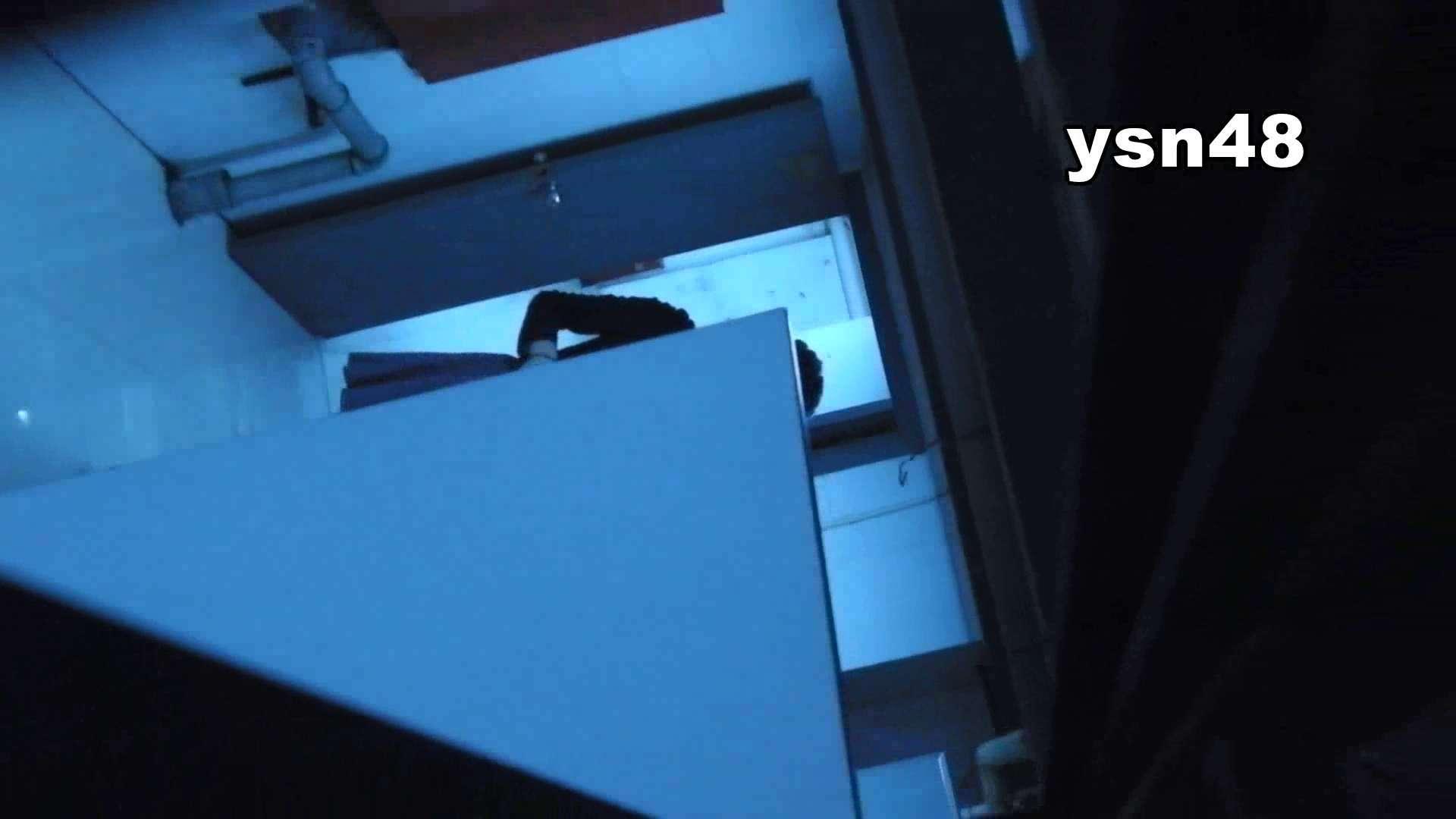 世界の射窓から vol.48 なぜ指を刺す 0  94連発 8
