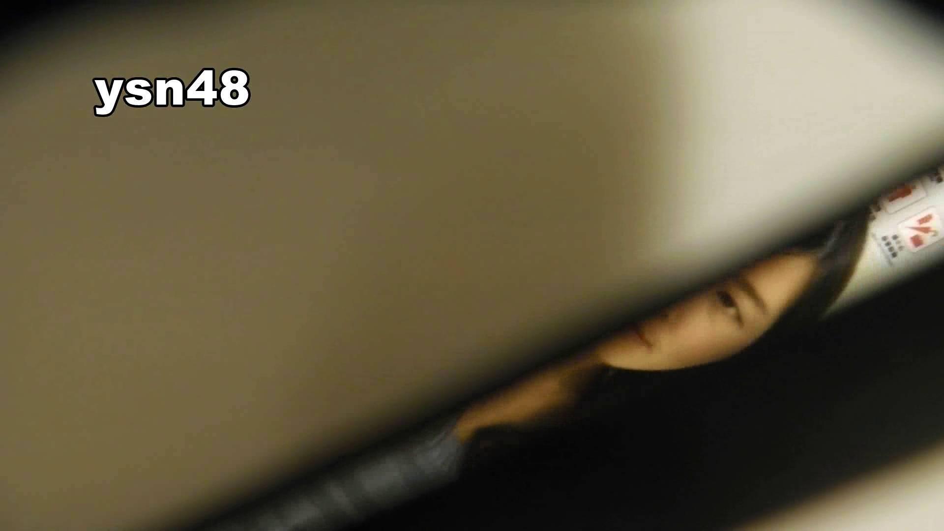 世界の射窓から vol.48 なぜ指を刺す 0 | 0  94連発 29