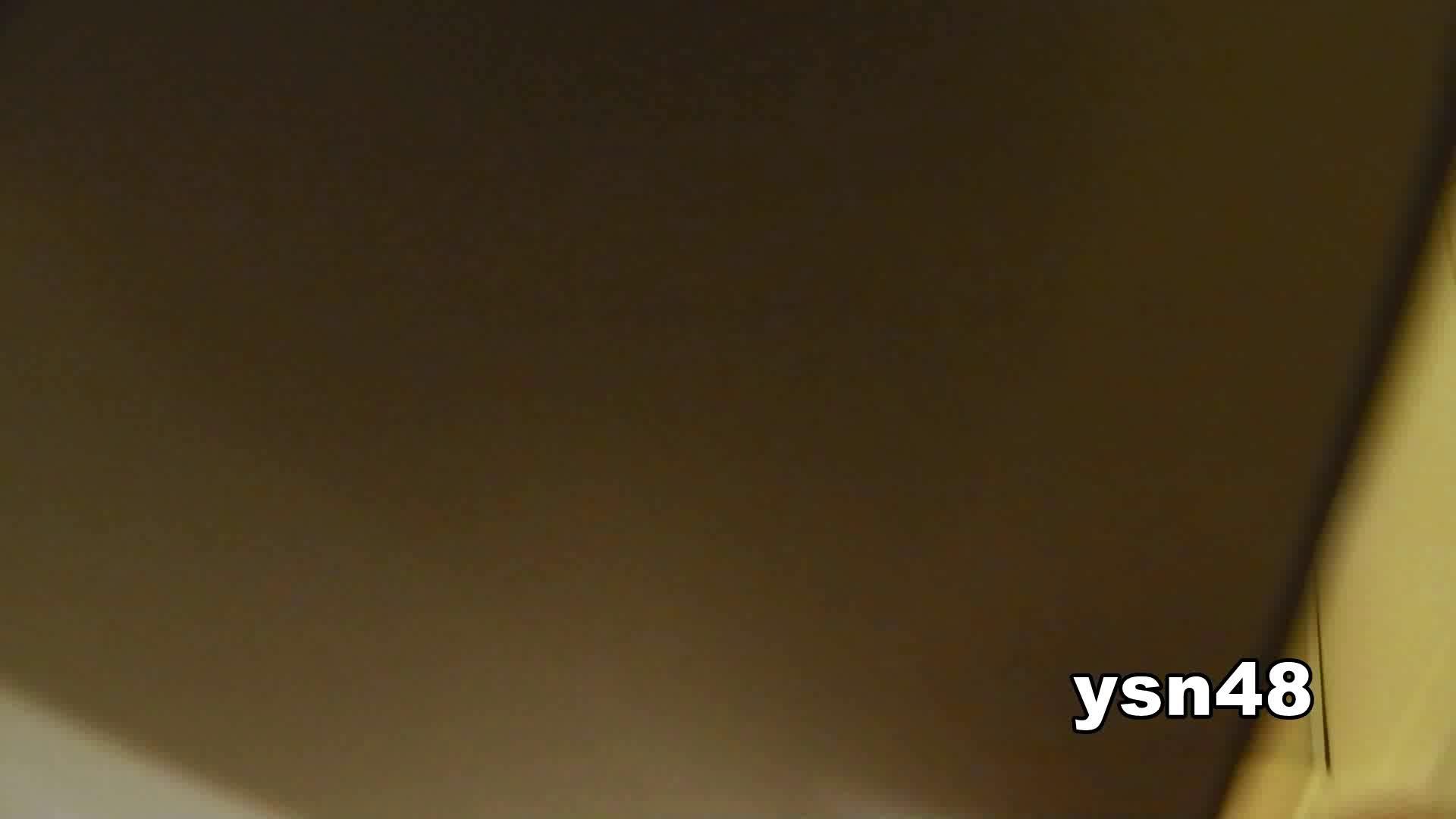 世界の射窓から vol.48 なぜ指を刺す 洗面所 ワレメ動画紹介 94連発 43