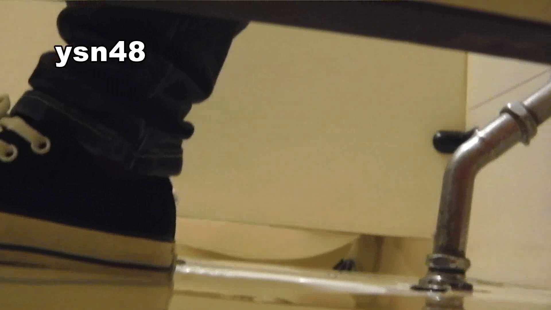 世界の射窓から vol.48 なぜ指を刺す 洗面所 ワレメ動画紹介 94連発 55
