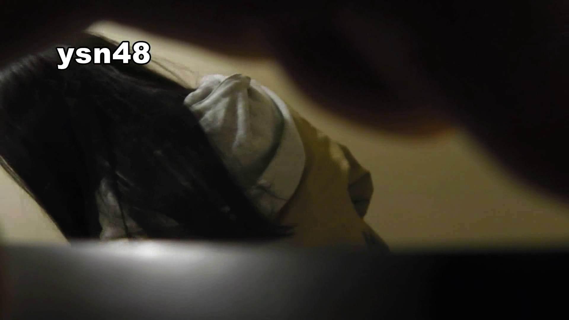 世界の射窓から vol.48 なぜ指を刺す 0  94連発 56