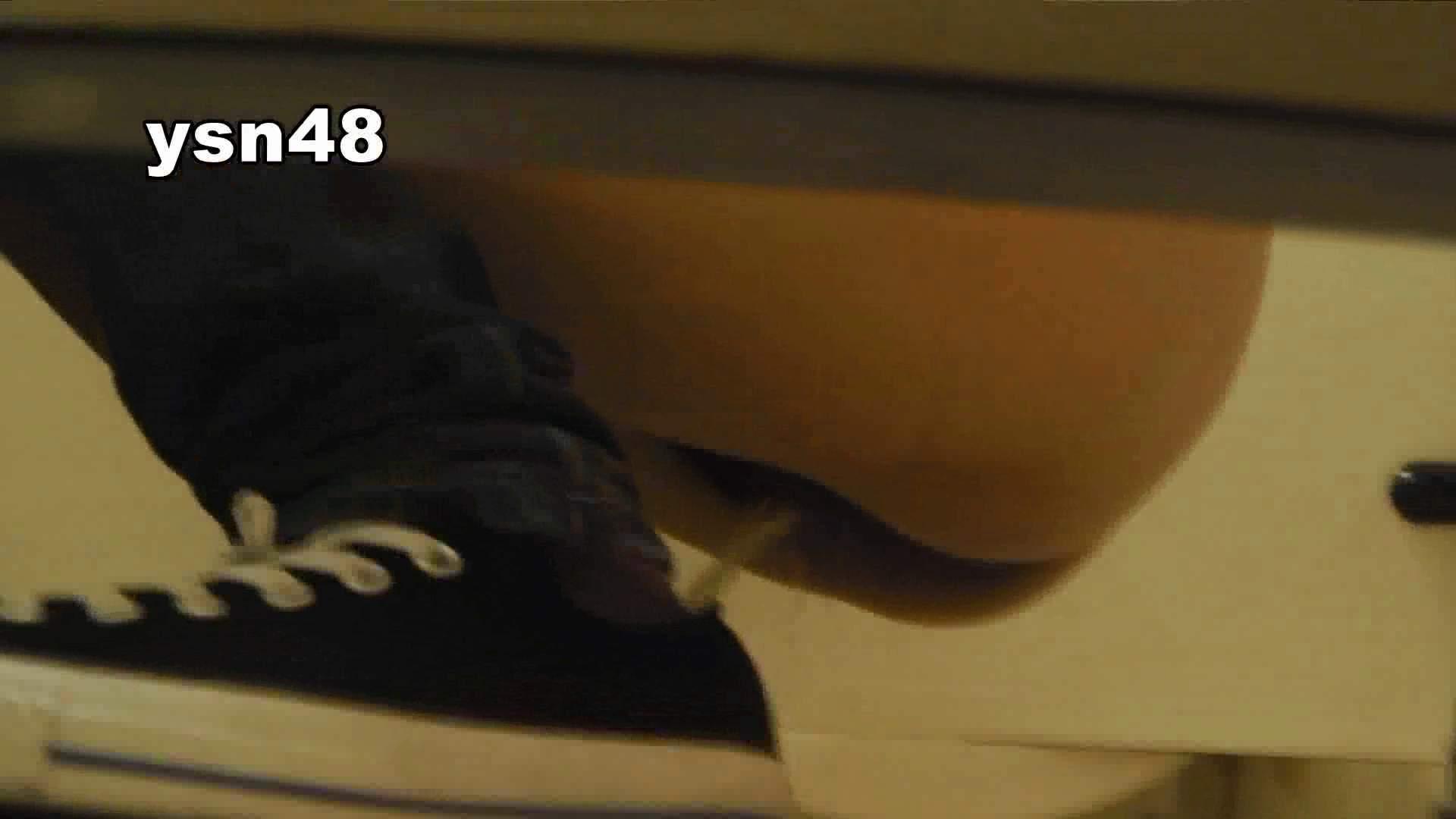 世界の射窓から vol.48 なぜ指を刺す いやらしいOL ぱこり動画紹介 94連発 58