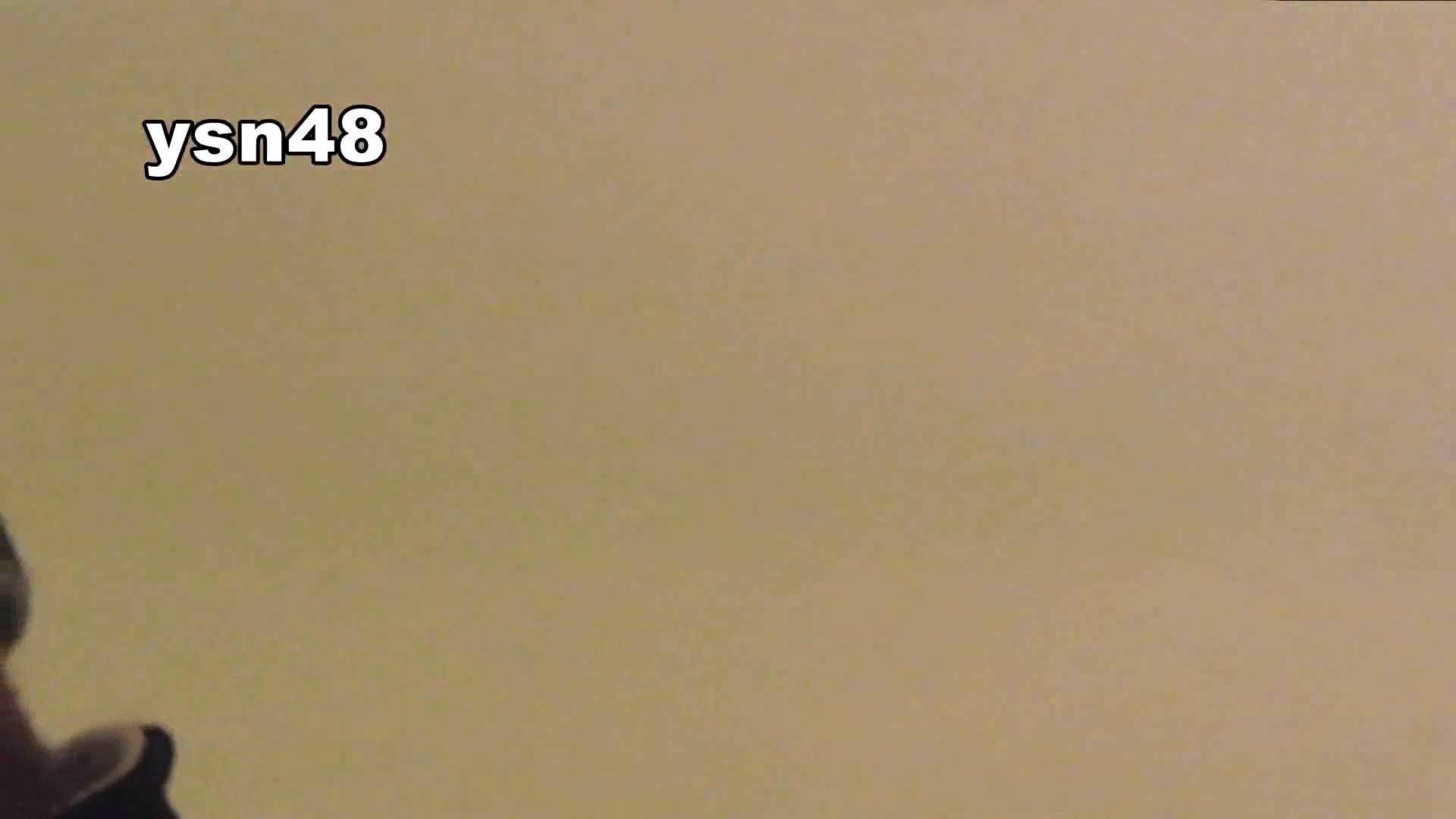 世界の射窓から vol.48 なぜ指を刺す 0 | 0  94連発 61