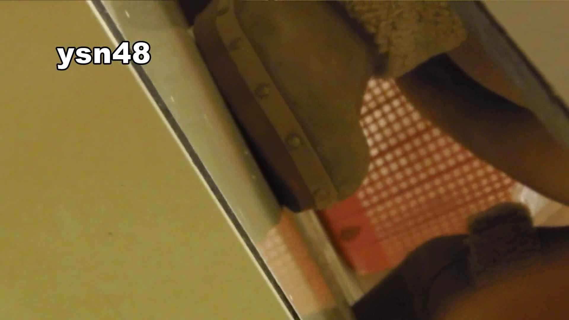 世界の射窓から vol.48 なぜ指を刺す いやらしいOL ぱこり動画紹介 94連発 70