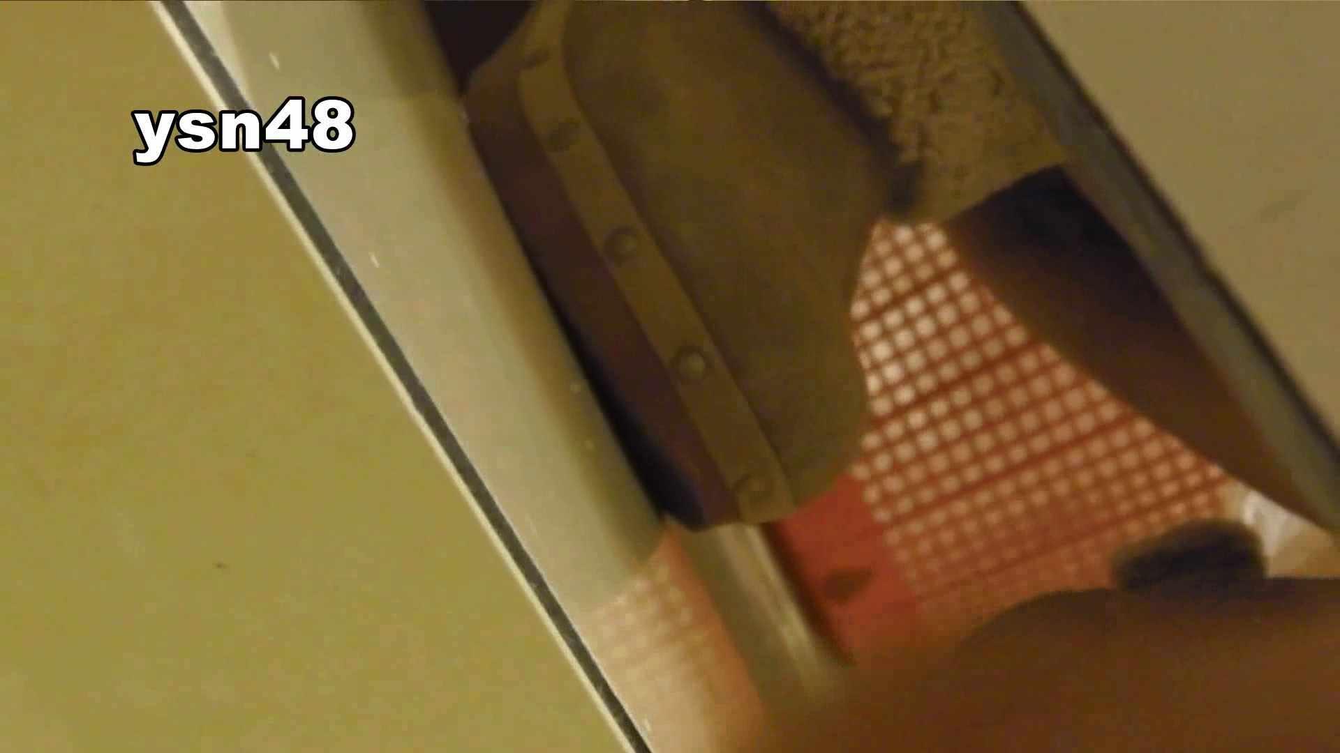 世界の射窓から vol.48 なぜ指を刺す 洗面所 ワレメ動画紹介 94連発 71
