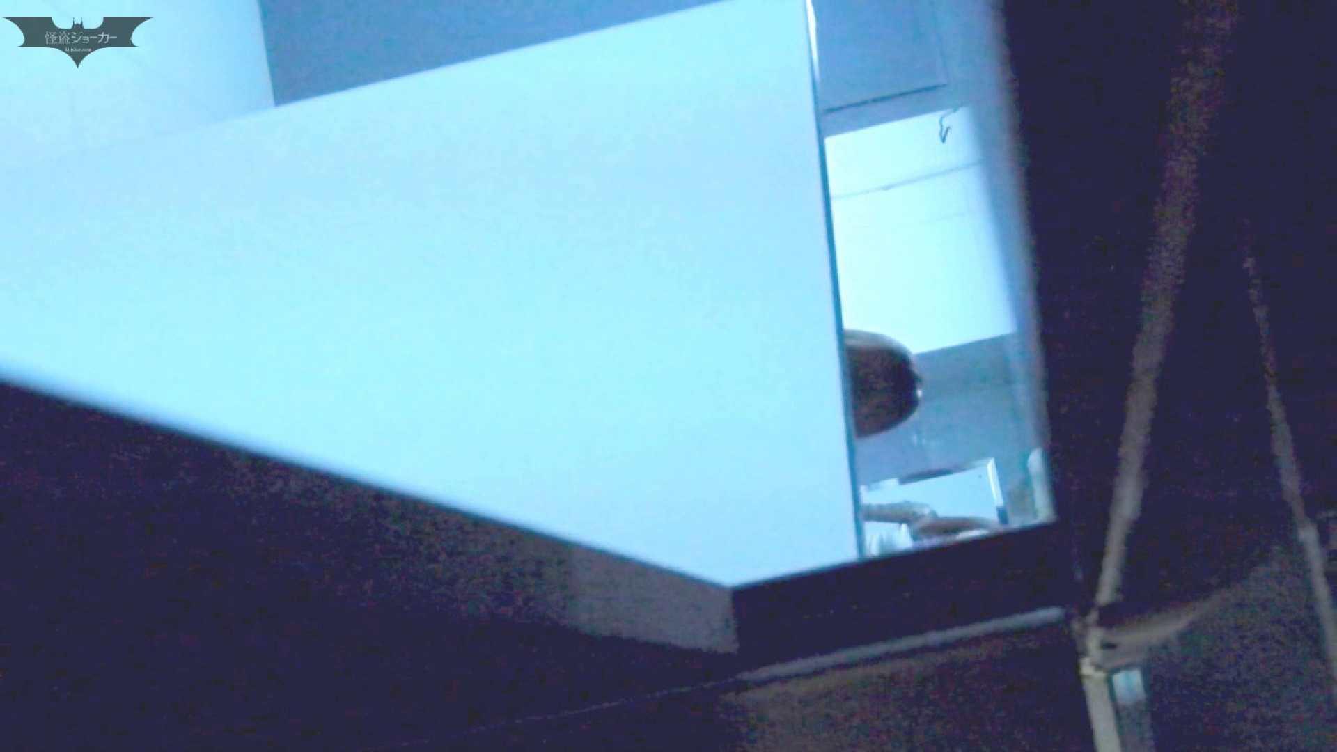 新世界の射窓 No61来ました!「ビジョビジョ」の美女達が・・・ 0   0  39連発 13