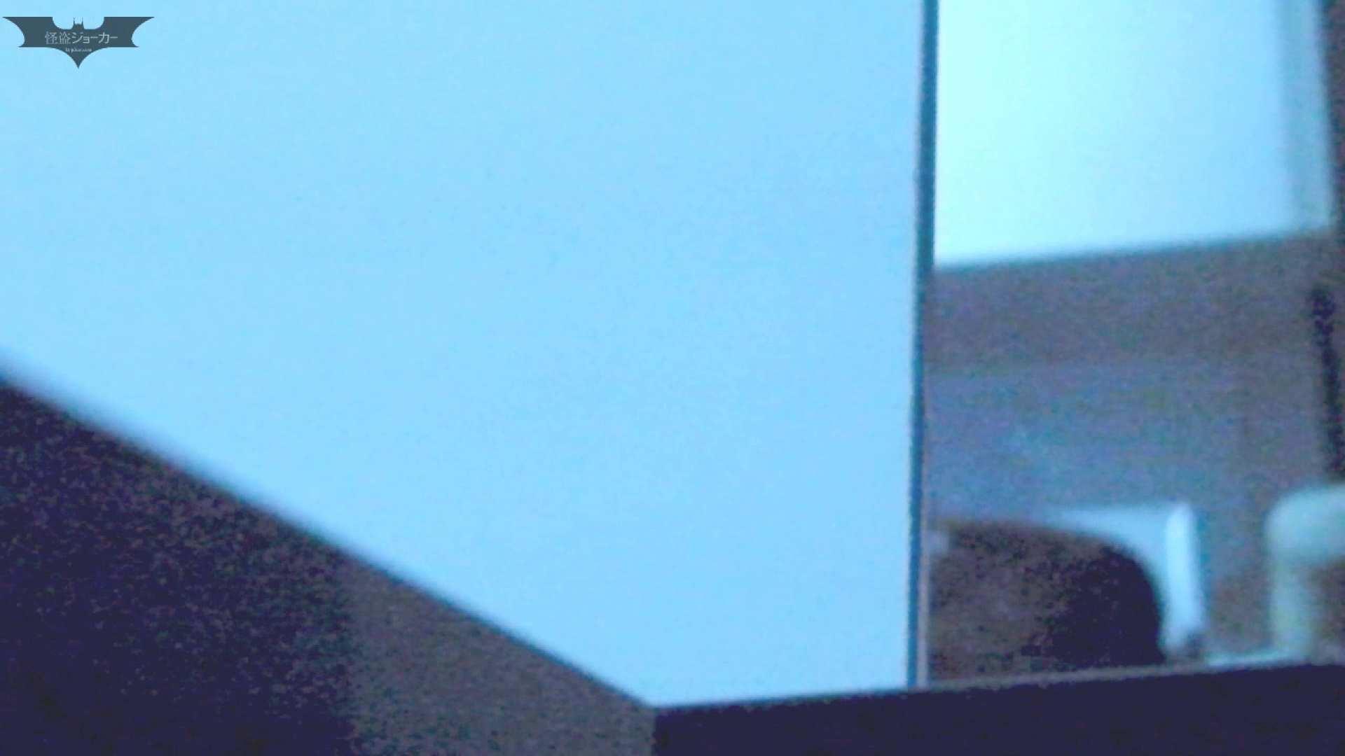 新世界の射窓 No61来ました!「ビジョビジョ」の美女達が・・・ 洗面所 われめAV動画紹介 39連発 14