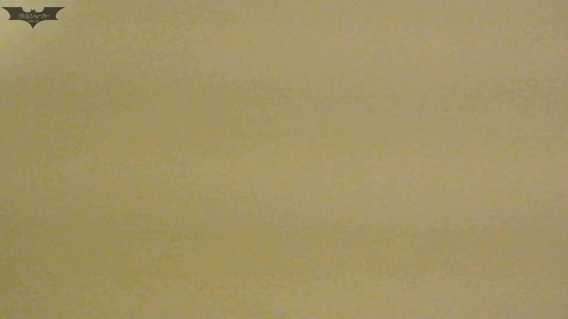 新世界の射窓 No61来ました!「ビジョビジョ」の美女達が・・・ 美女 おめこ無修正動画無料 39連発 19