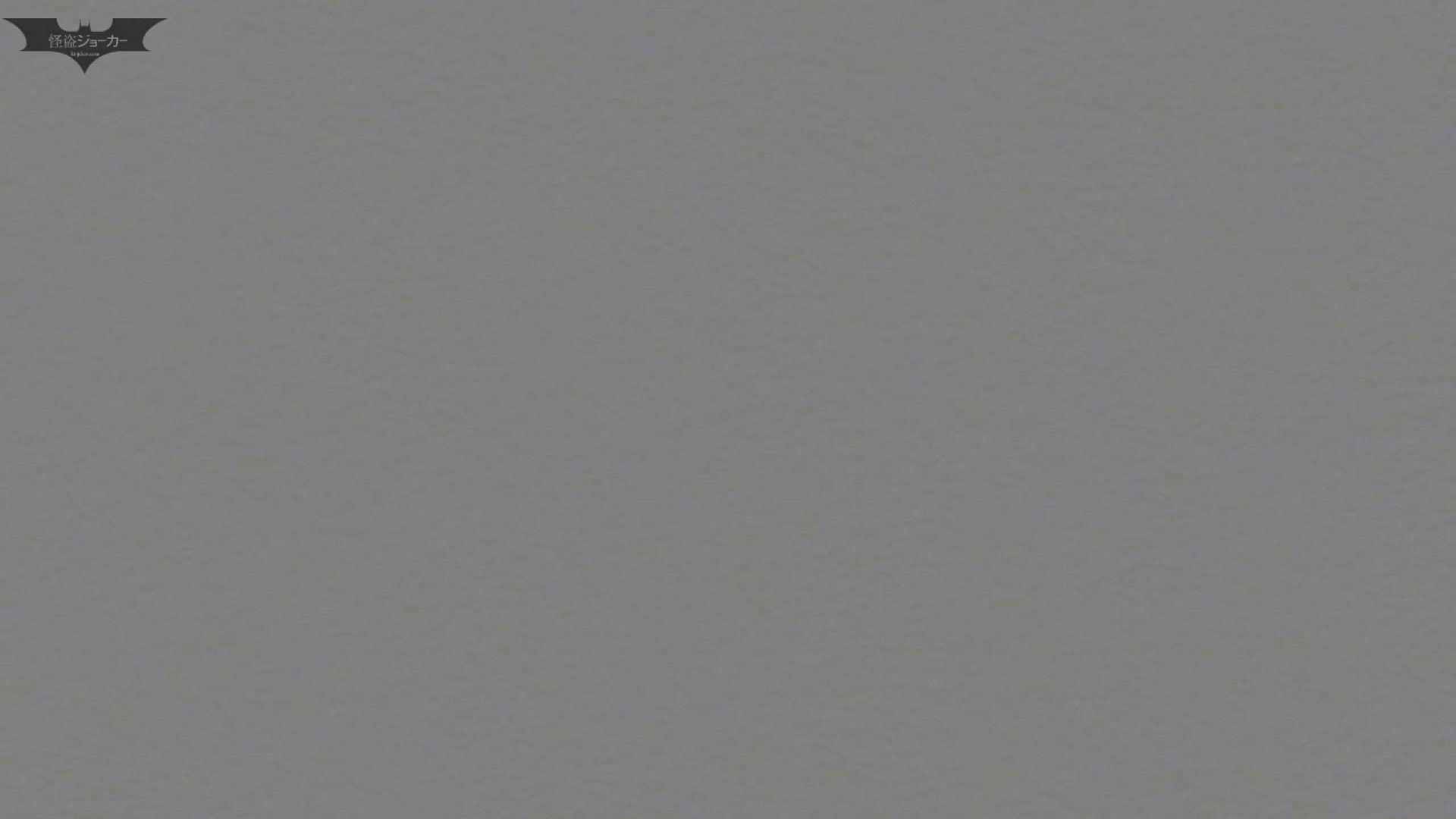 新世界の射窓 No61来ました!「ビジョビジョ」の美女達が・・・ 美女 おめこ無修正動画無料 39連発 23