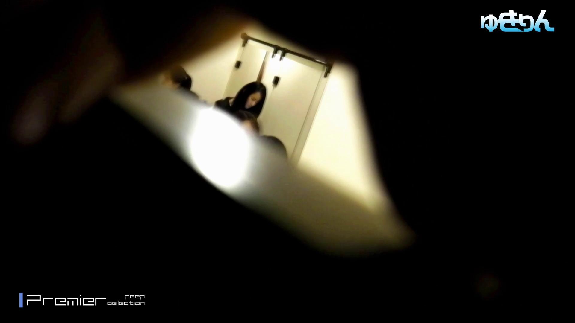 新世界の射窓 No93 セックス スケベ動画紹介 89連発 18