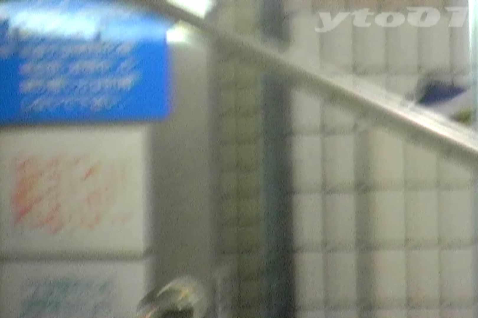 ▲復活限定▲合宿ホテル女風呂盗撮 Vol.05 期間限定 AV無料動画キャプチャ 25連発 20