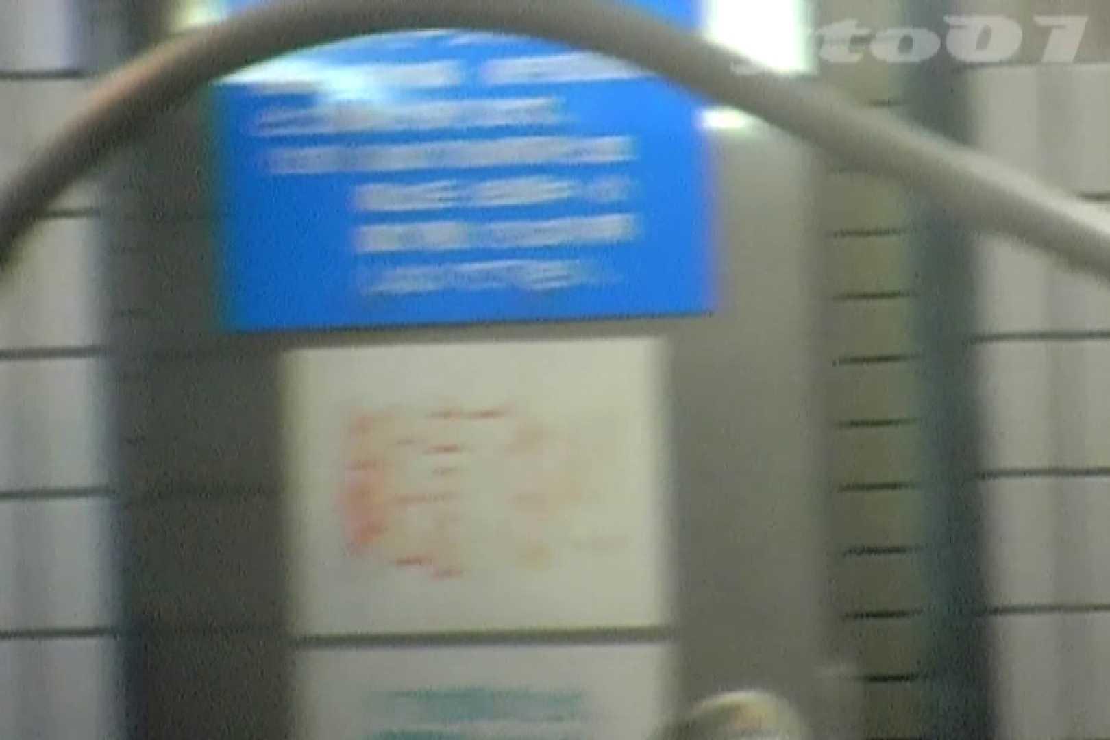 ▲復活限定▲合宿ホテル女風呂盗撮 Vol.05 ホテル エロ無料画像 25連発 21