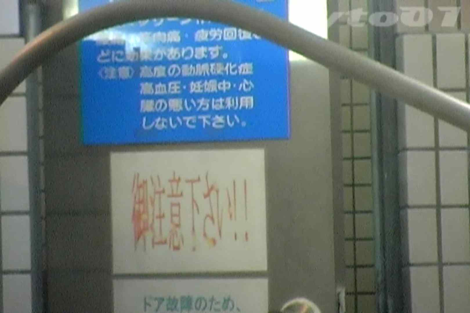 ▲復活限定▲合宿ホテル女風呂盗撮 Vol.05 入浴 濡れ場動画紹介 25連発 22