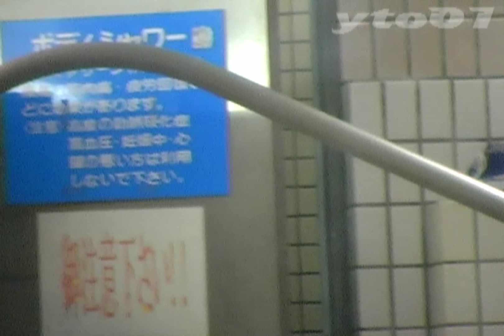 ▲復活限定▲合宿ホテル女風呂盗撮 Vol.05 0  25連発 24