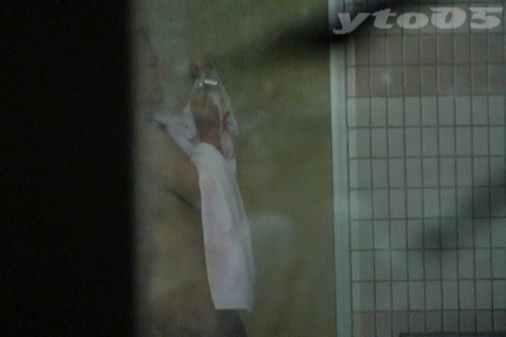▲復活限定▲合宿ホテル女風呂盗撮 Vol.31 いやらしいOL 戯れ無修正画像 84連発 2