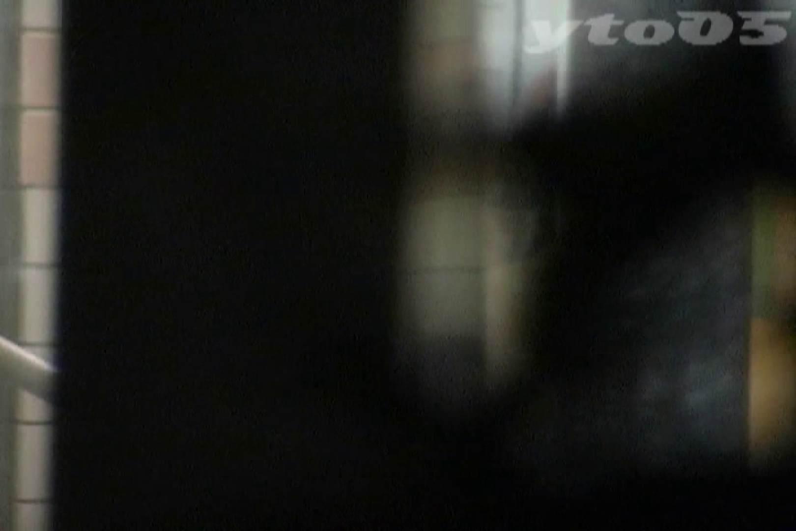 ▲復活限定▲合宿ホテル女風呂盗撮 Vol.31 盗撮大放出 濡れ場動画紹介 84連発 11