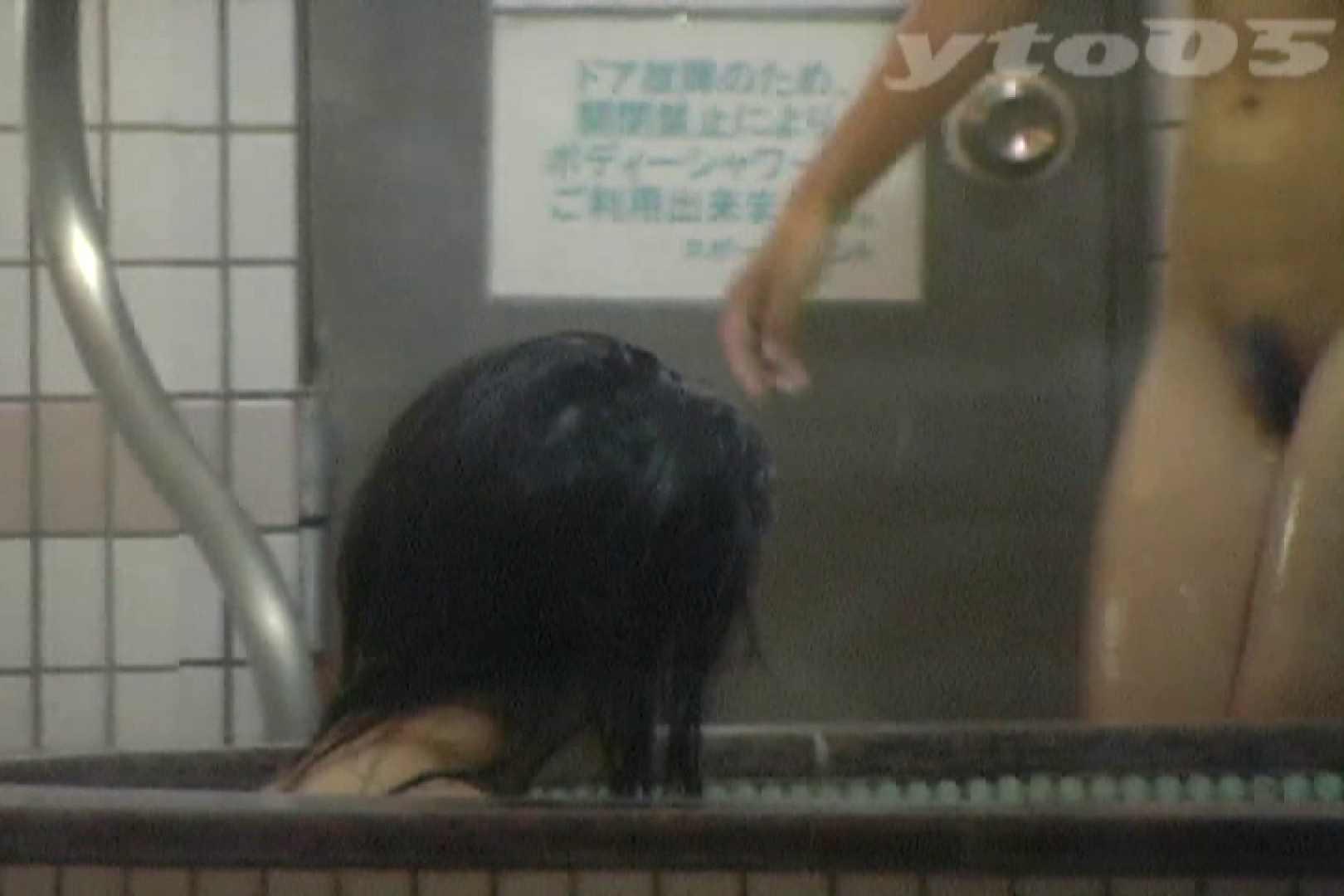▲復活限定▲合宿ホテル女風呂盗撮 Vol.31 いやらしいOL 戯れ無修正画像 84連発 18
