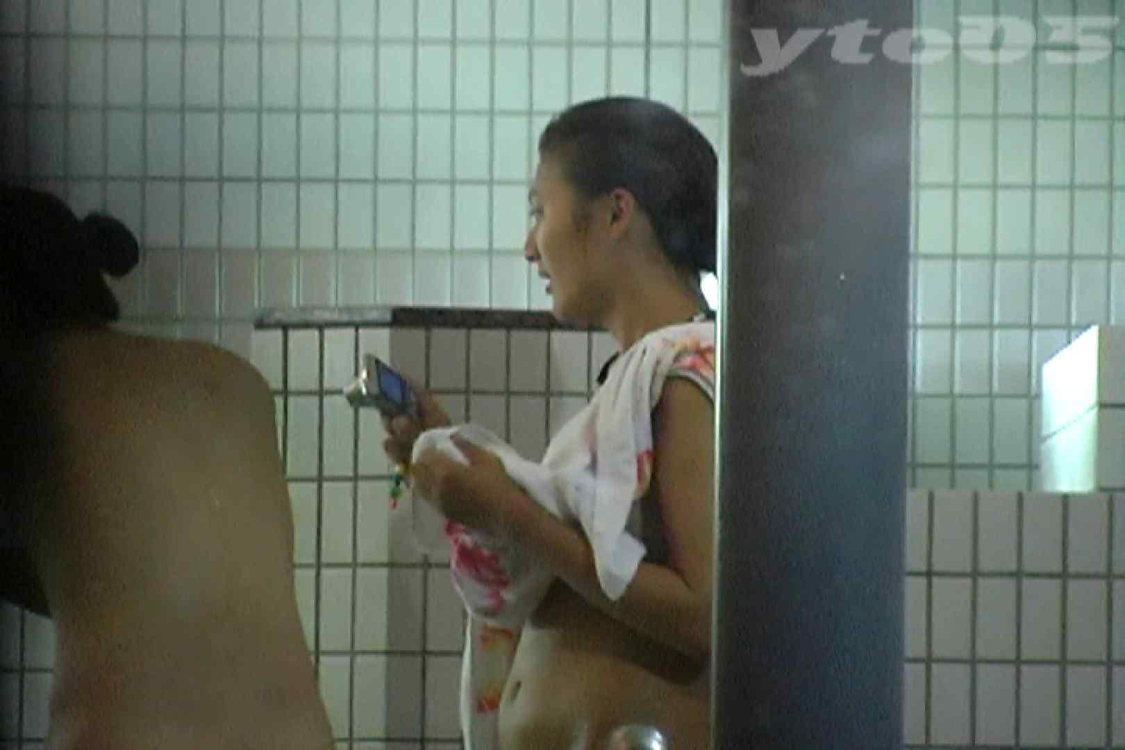 ▲復活限定▲合宿ホテル女風呂盗撮 Vol.31 0  84連発 24