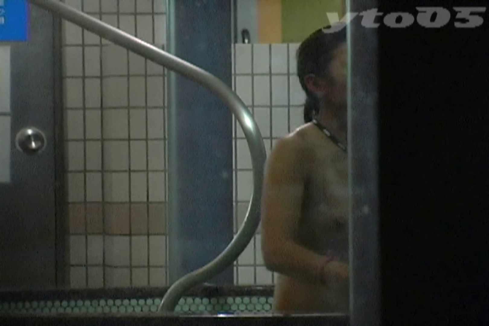 ▲復活限定▲合宿ホテル女風呂盗撮 Vol.31 いやらしいOL 戯れ無修正画像 84連発 42