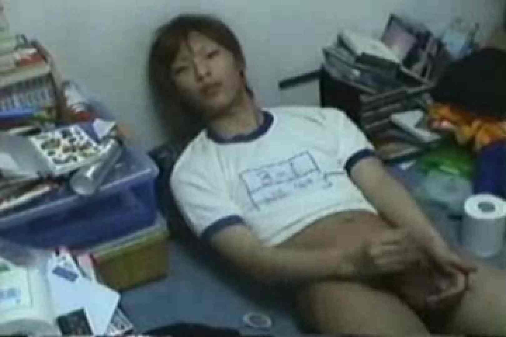 無修正セックス盗撮:【流出】知られざる僕の秘密…vol.05:男