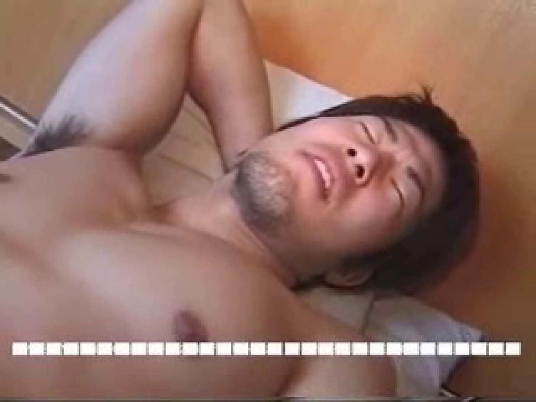 無修正セックス盗撮:ノンケラガーメンズの裏バイト トライtheオナニーvol.24:肉
