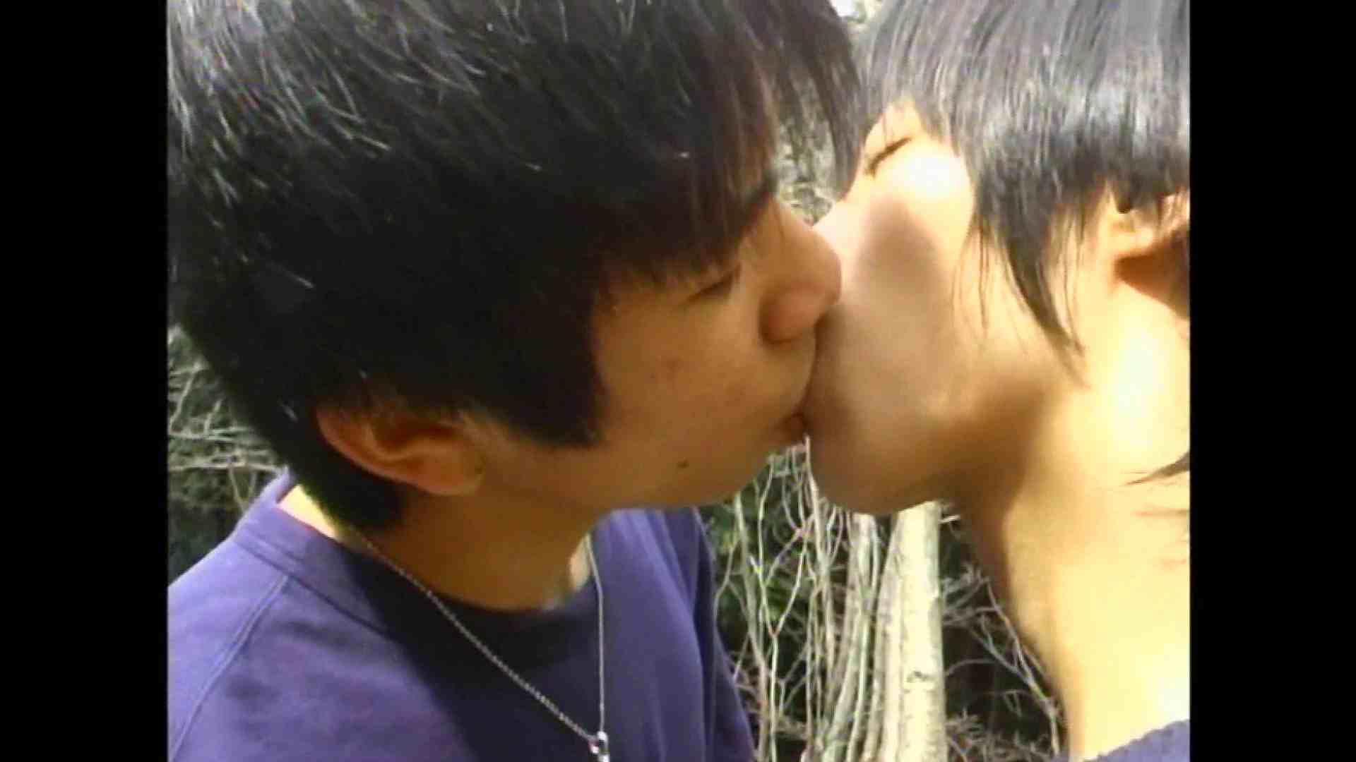 無修正セックス盗撮:GAYBOY宏のオカズ倉庫Vol.5-4:入浴・シャワー