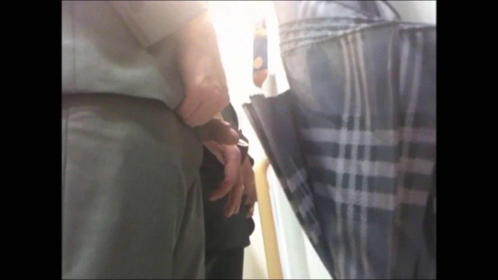 無修正セックス盗撮:普段の貴方を隠し撮り Vol.05:隠し撮り