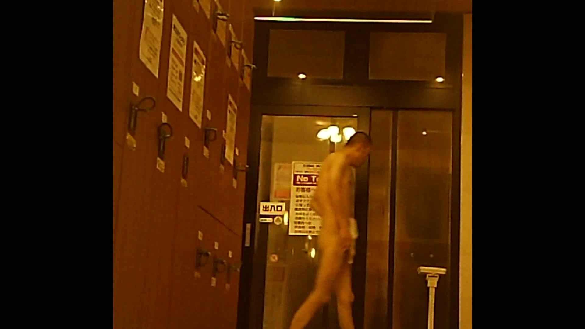 無修正セックス盗撮:普段の貴方を隠し撮り Vol.08:覗き