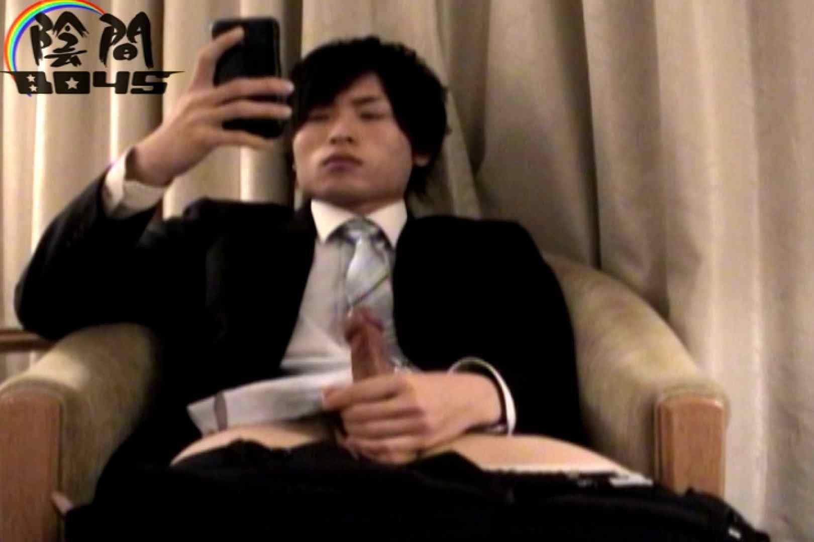 無修正セックス盗撮:陰間BOYS~IKEMEN Interview~01 :学生