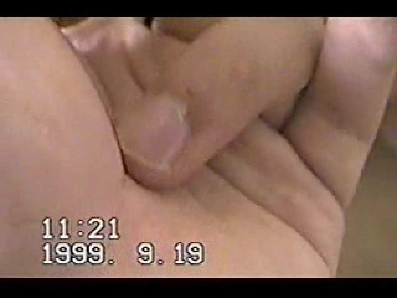 無修正セックス盗撮:中年おじさんの自慰行為をお見せ致します♪その3:自慰