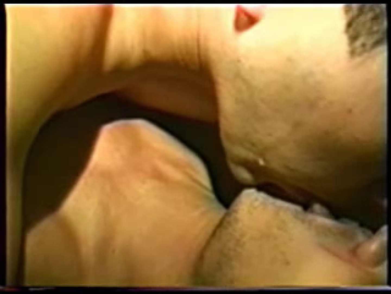無修正セックス盗撮:90年代カップルのSEX模様:完全無修正