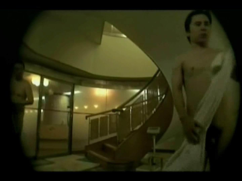 無修正セックス盗撮:新・スーパー銭湯脱衣所ガチ覗き!VOL.3:ノンケ