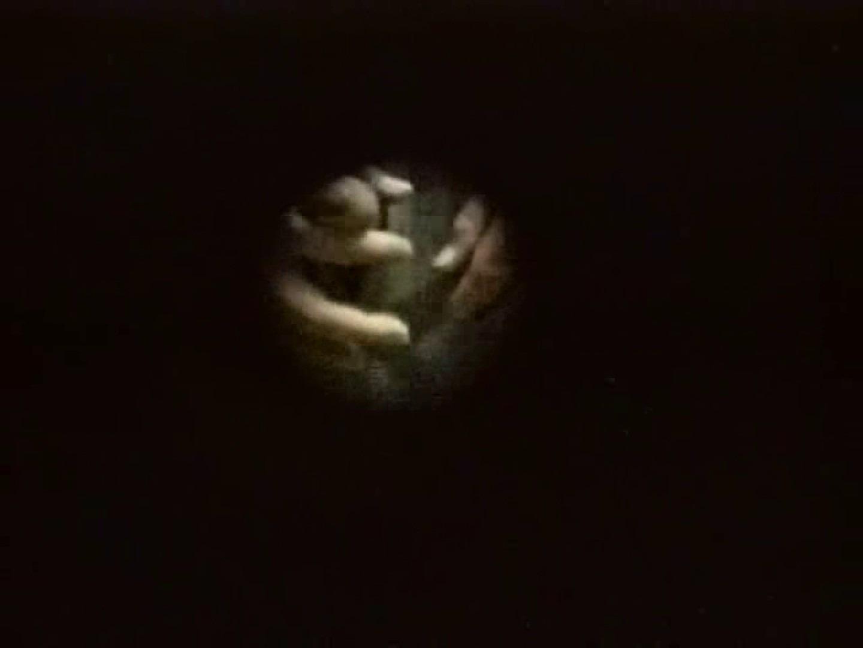 無修正セックス盗撮:都内某所!禁断のかわや覗き2010年度版VOL.1:覗き