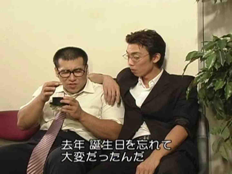 無修正セックス盗撮:隣国発ドラマ!サラリーマンガチムチ&スジキンSEXVOL.2:スポーツ系