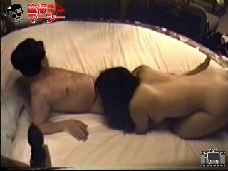 衝撃!新宿・大久保ラブホテル隠し撮り危険地帯② ラブホテル覗き ヌード画像 91連発 13