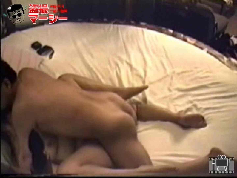 衝撃!新宿・大久保ラブホテル隠し撮り危険地帯② 0  91連発 21