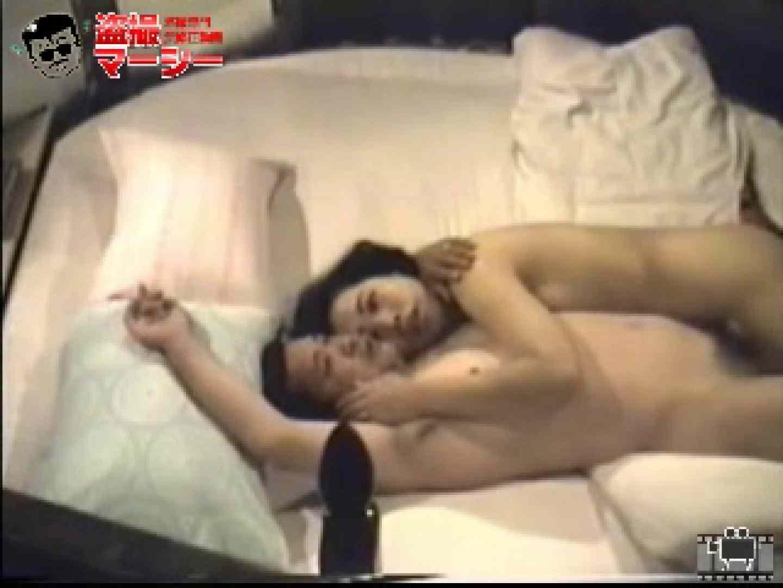 衝撃!新宿・大久保ラブホテル隠し撮り危険地帯② SEX エロ画像 91連発 59