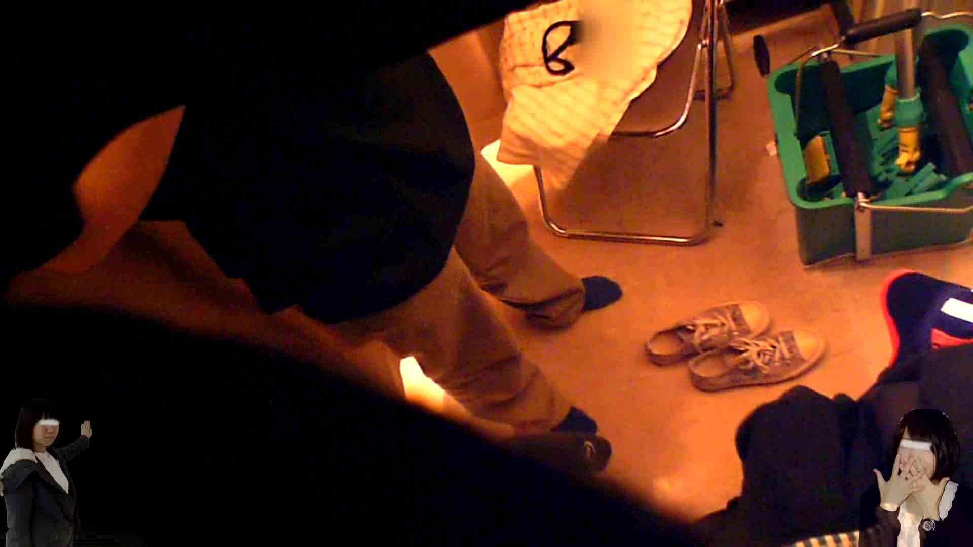 素人投稿 現役「JD」Eちゃんの着替え Vol.01 素人 すけべAV動画紹介 89連発 45