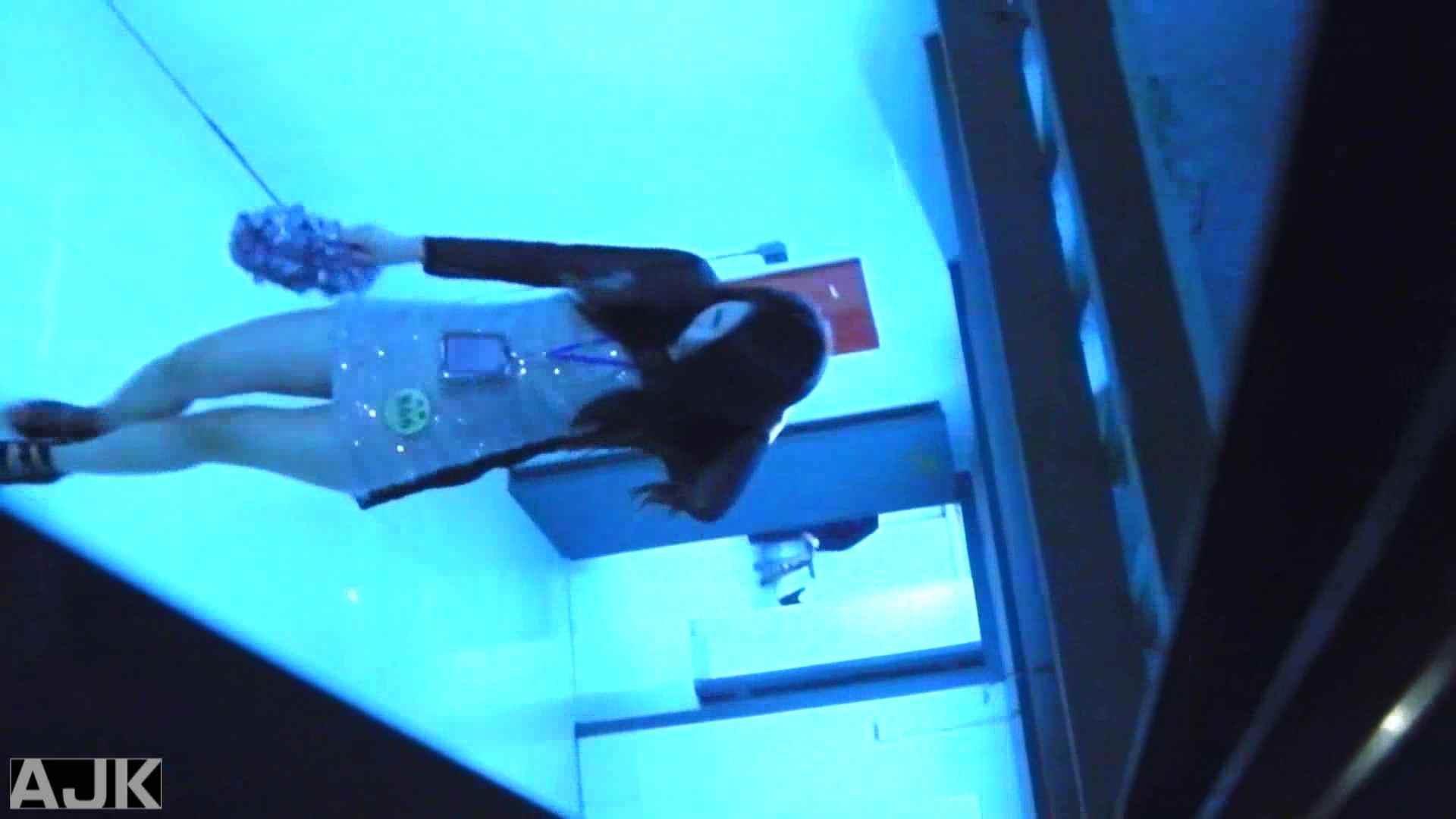 神降臨!史上最強の潜入かわや! vol.12 潜入 ワレメ無修正動画無料 84連発 43