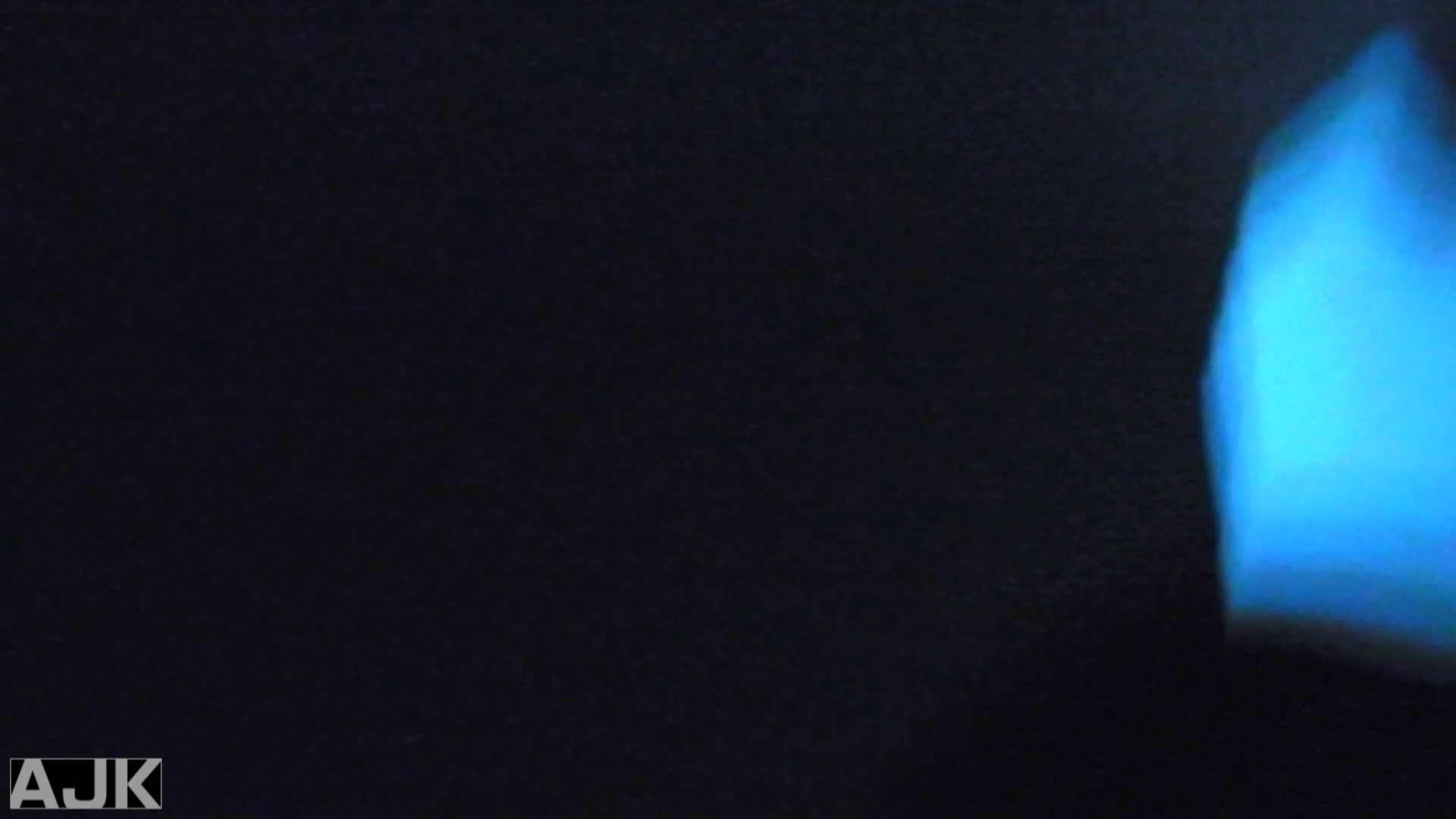 神降臨!史上最強の潜入かわや! vol.17 美女 おまんこ動画流出 34連発 6