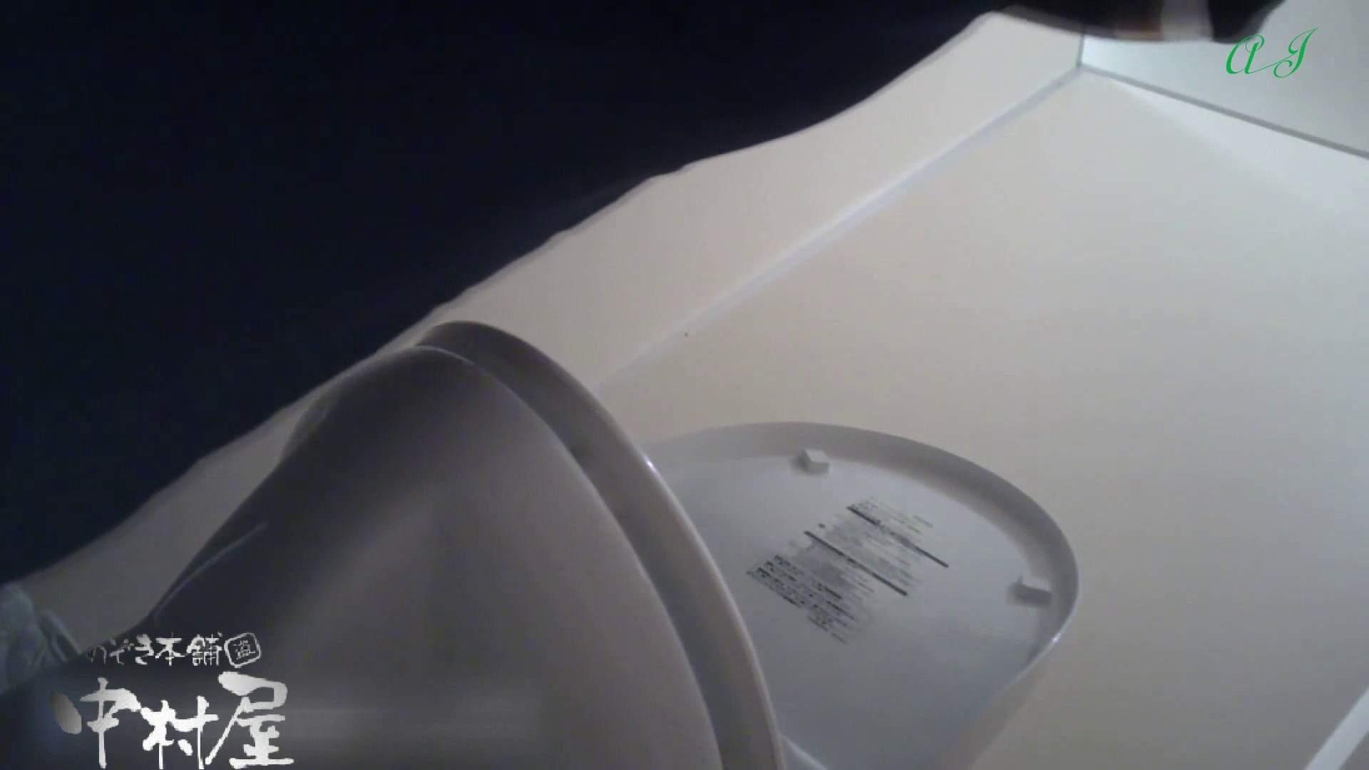 新アングル 4名の美女達 有名大学女性洗面所 vol.76 いやらしいOL おまんこ無修正動画無料 68連発 2