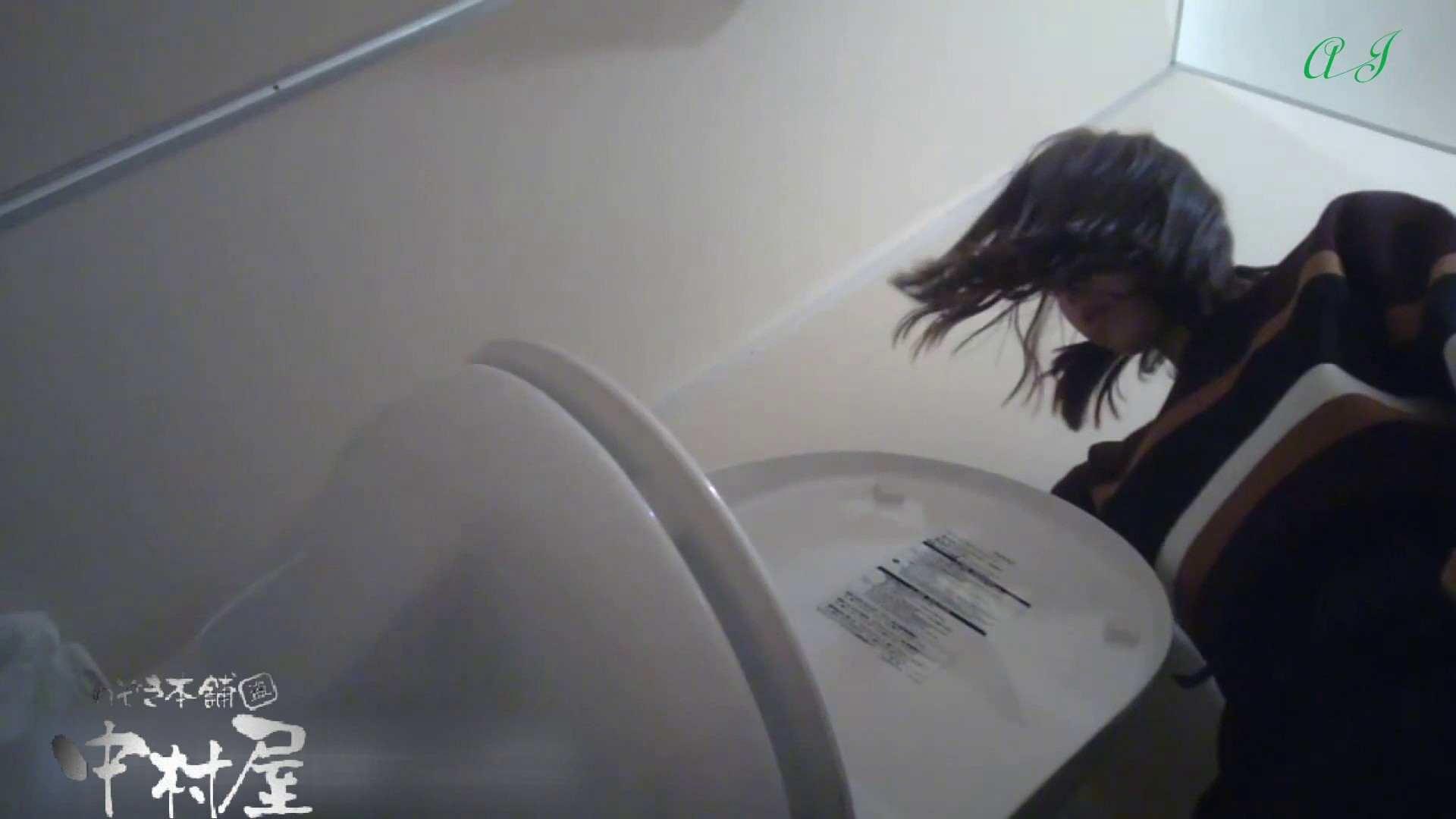 新アングル 4名の美女達 有名大学女性洗面所 vol.76 潜入 AV無料動画キャプチャ 68連発 60