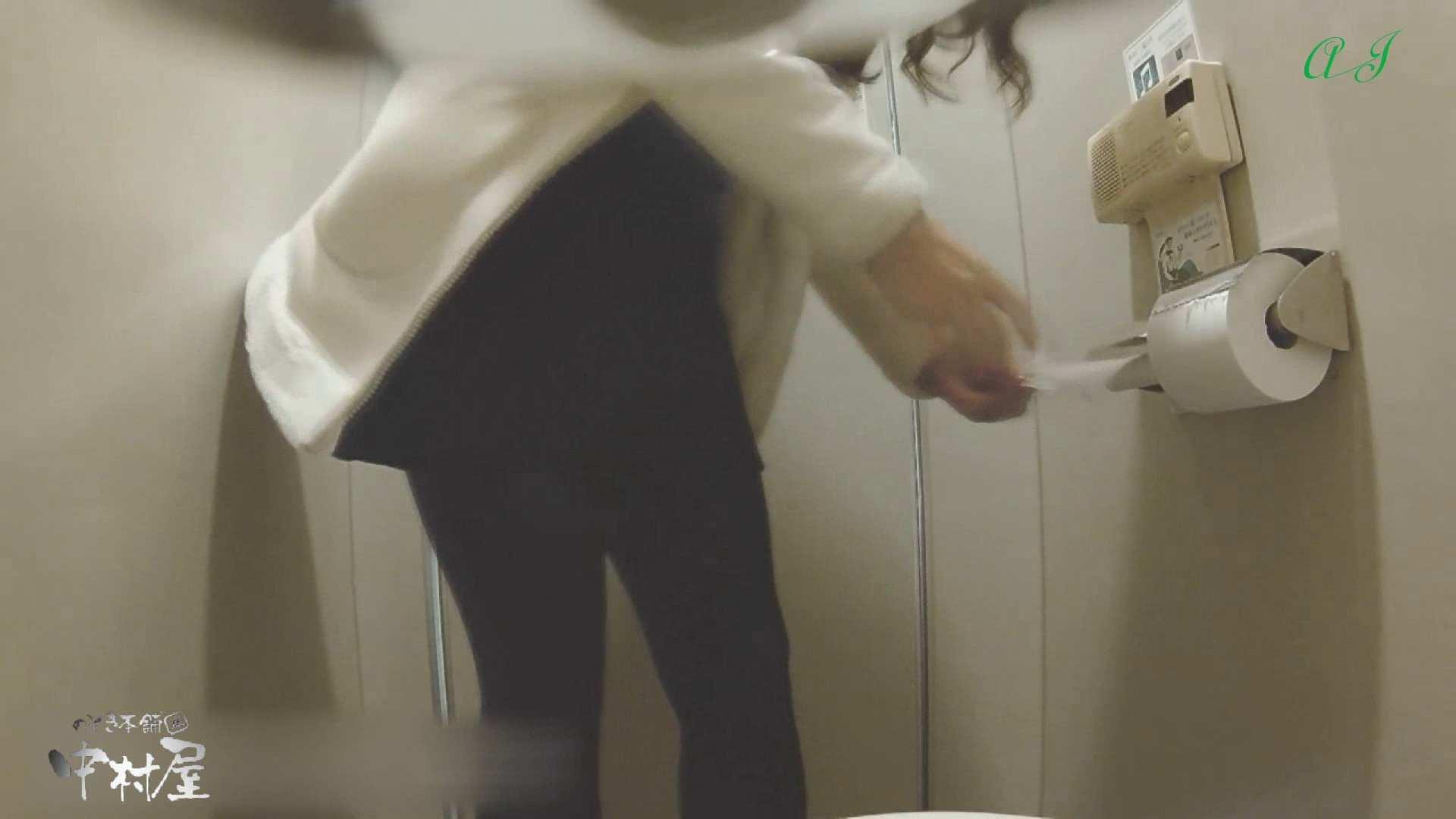 有名大学女性洗面所 vol.78 美女勢揃い 後編 洗面所 スケベ動画紹介 28連発 14
