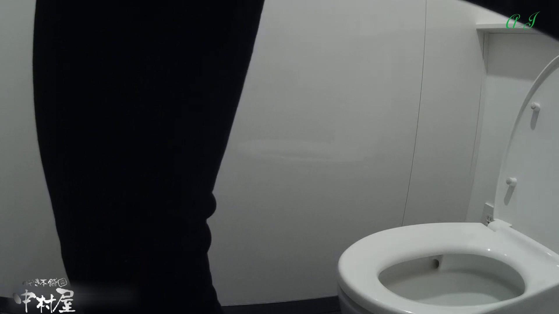 大あり美JDトイレ盗satu【有名大学女性洗面所 vol.80】 和式 盗み撮り動画 67連発 23