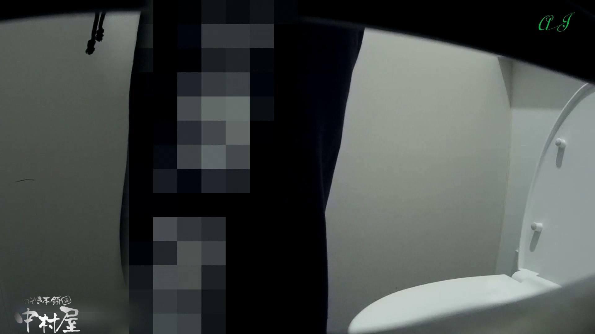 大あり美JDトイレ盗satu【有名大学女性洗面所 vol.80】 いやらしいOL おまんこ無修正動画無料 67連発 26