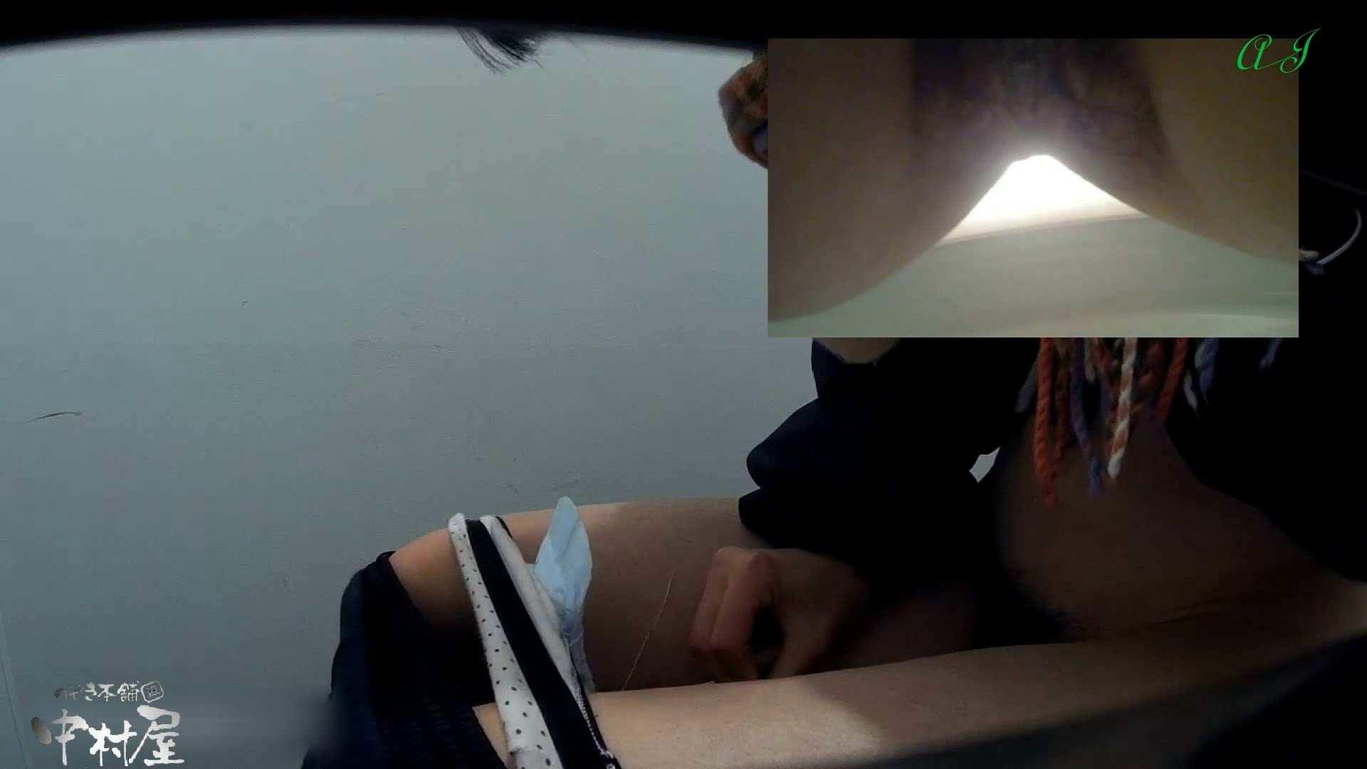 大あり美JDトイレ盗satu【有名大学女性洗面所 vol.80】 洗面所  67連発 30