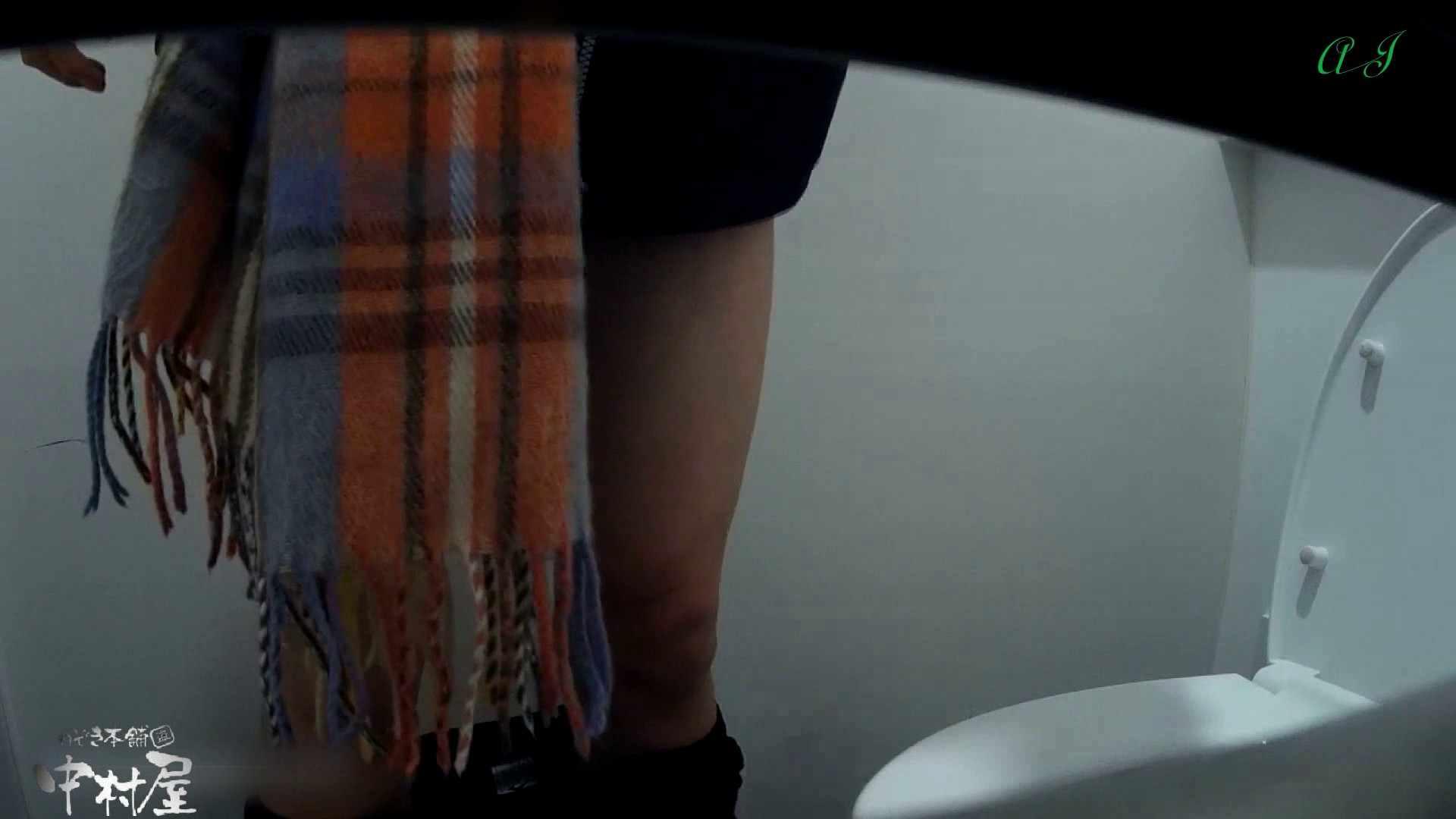大あり美JDトイレ盗satu【有名大学女性洗面所 vol.80】 トイレの中の女の子 セックス画像 67連発 52