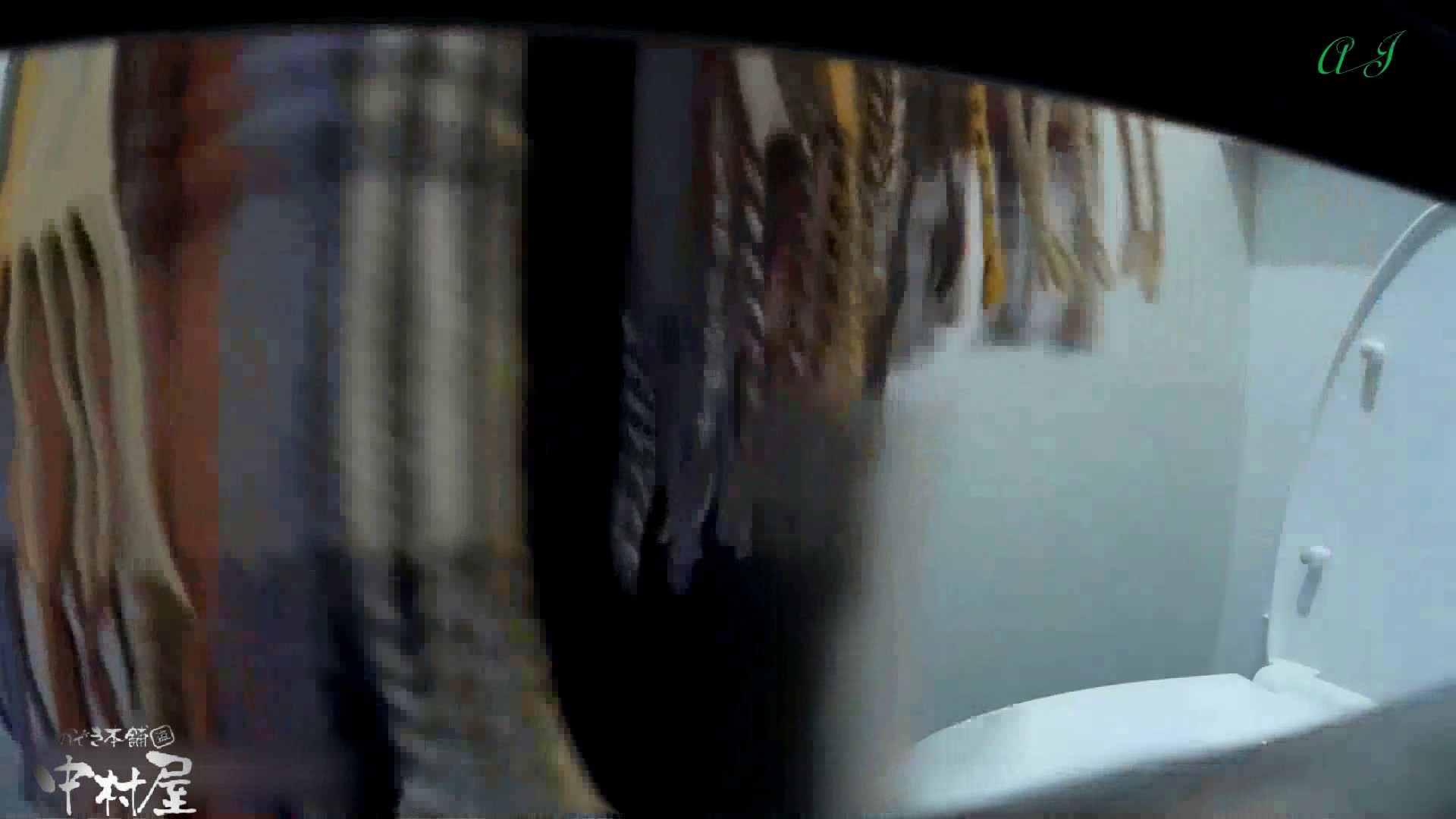大あり美JDトイレ盗satu【有名大学女性洗面所 vol.80】 洗面所 | 0  67連発 55