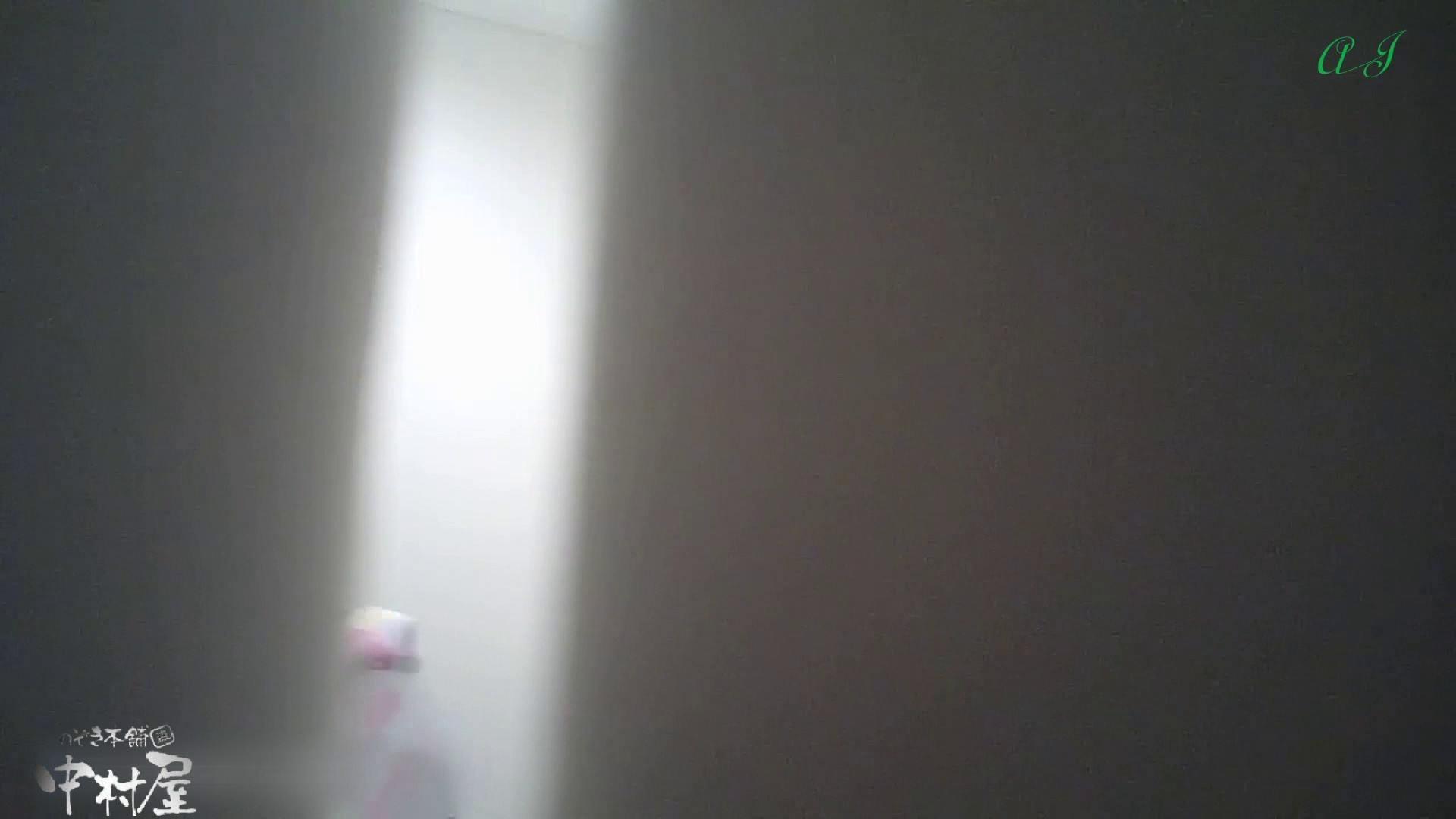 大あり美JDトイレ盗satu【有名大学女性洗面所 vol.80】 洗面所 | 0  67連発 61