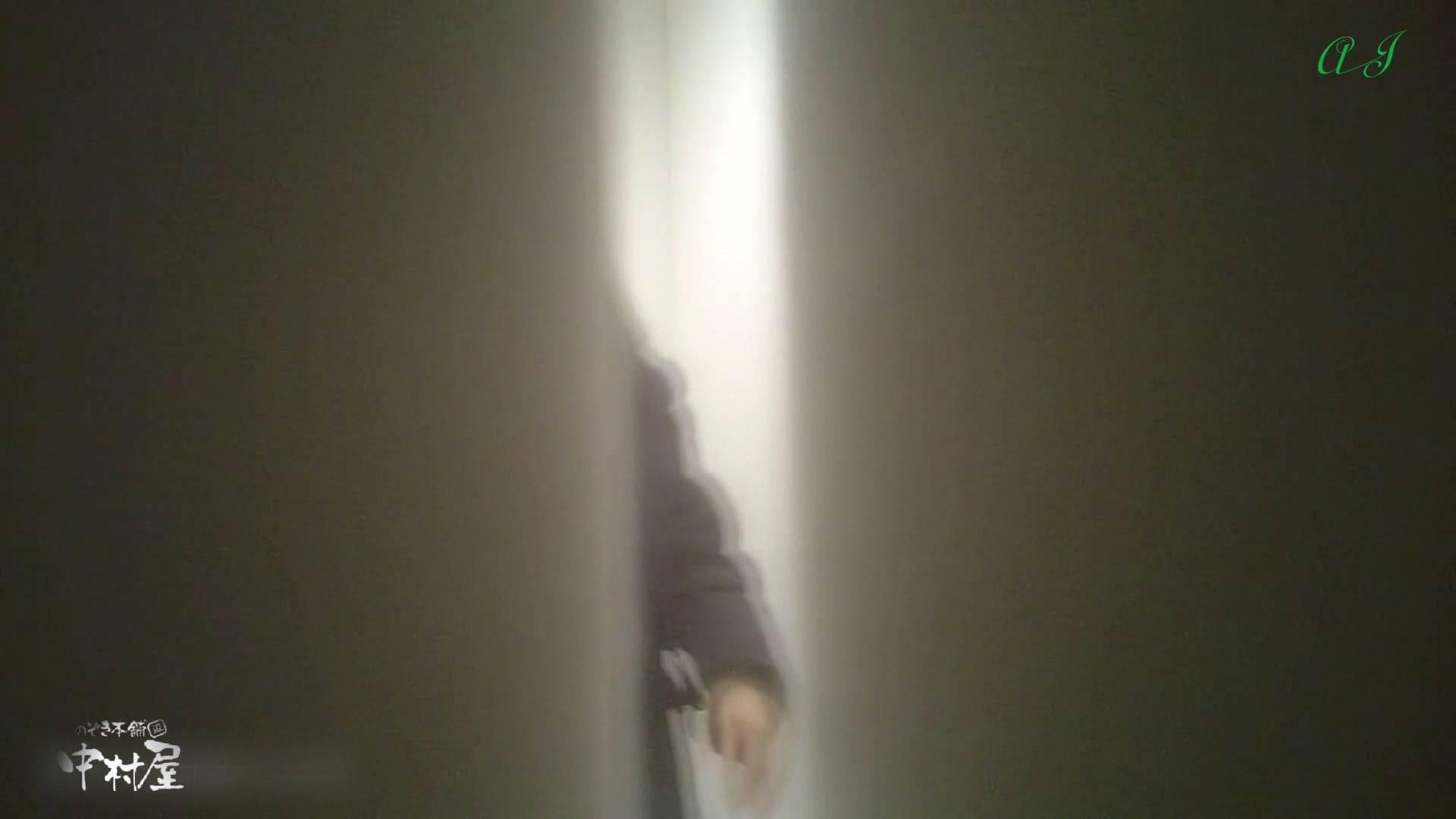 有名大学女性洗面所 vol.82 前編 いやらしいOL 戯れ無修正画像 81連発 8
